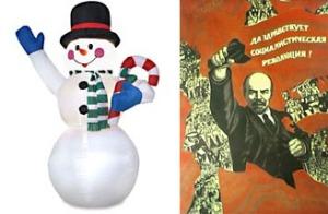 communist-composite